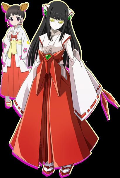 ardor-maiden
